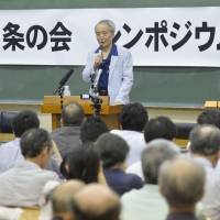 Protecting civil liberties: Constitutional expert  Yoichi Higuchi, a professor emeritus at the University of  Tokyo and head of Kyuju-rokujo no Kai (Group of Article 96), speaks at a symposium in  Tokyo on June 14. | KYODO