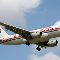 Endangered: A China Eastern Airlines flight takes off from Kagoshima airport, bound for Shanghai. | CHINA EASTERN AIRLINES/KYODO