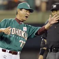 Kikuchi shows poise as Lions hold off Buffaloes