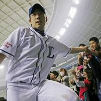 Lions' Kikuchi emerging as one of NPB's top pitchers