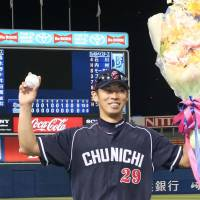 Fantastic feat: Chunichi Dragons hurler Daisuke Yamai  is the center of attention after a no-hitter on Friday night against the host Yokohama BayStars. Yamai threw the 88th no-hitter in Nippon Professional Baseball history. | KYODO
