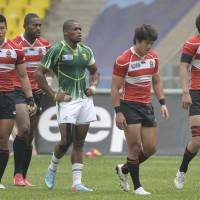 South Africa whips Japan in Rugby World Cup Sevens