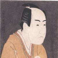 Toshusai Sharaku's 'Ichikawa Monnosuke II as Date no Yosaku' (1794) | SAITO COLLECTION