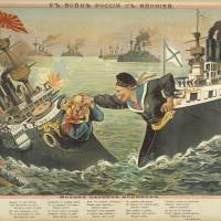 Wishful thinking: A Russian cartoon (1904) misrepresents Russia as the dominant naval force in the Russo-Japanese War (1904-05)   PHOTOGRAPH © BRITISH LIBRARY BOARD
