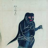 Japan's population of ghouls keeps coming back to haunt us