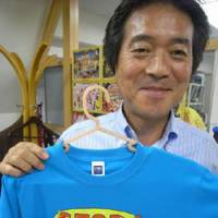Naughty but nice: Paradise TV President Tsuyoshi Shiba spreads the message.