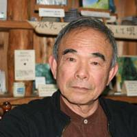 Fighter: Masaharu Hyodo, who rallied residents to oppose logging the old forests.