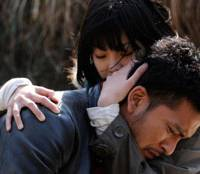 Out of the closet: Makiko Watanabe and Hiroshi Yamamoto in 'Lost Girl'