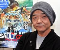 Raw power: Mamoru Oshii just can't stop making films, but his latest, 'Assault Girls,' is likely to receive mixed reviews.   YOSHIAKI MIURA PHOTO