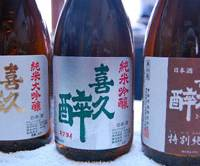 The challenge: Though the market for it is currently very limited, brewers hope to make organic sake the norm in the near future.