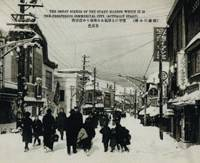 Freeze frame: A postcard view of central Otaru in Hokkaido as Semyon Nikolaevitch Smirnitsky would have known it in the early 1930s. | OTARU CITY MUSEUM