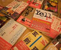 Help for funds: Hidemori Gen has written numerous books, nine non-fiction and three manga comics. The profits from book sales, along with donations from the general public, enable Gen to run his rescue and advice center. | WILL ROBB PHOTO