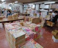 Bound for glory: Manga being readied for Tokyo's upcoming Yoshihiro Yonezawa Memorial Library of Manga and Subcultures. | YOSHIHIRO YONEZAWA MEMORIAL LIBRARY OF MANGA AND SUBCULTURES