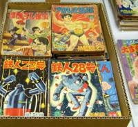 Show pieces: Some manga to be displayed at the Meiji University museum.