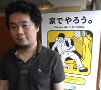 Mr. Manners: Graphic artist Bunpei Yorifuji, who has produced a different 'manner poster' monthly since April 2008 to encourage users of Tokyo Metro's nine lines not to discomfit others through their behavior, stands in front of one urging travelers to 'share the seat with others.' | BRETT BULL