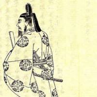 Head honcho: Fujiwara no Michinaga, top man in the Heian court 1,000 years ago, was known then as Mido Kampaku.