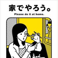 Tokyoites foot bill for Metro finger-wagging