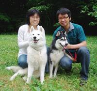 Home and dry: Chaine and her new housemate Attere with their keepers Motoko Shiraishi and Yasushi Ishikawa. | ERIKO ARITA PHOTO