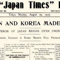 Dawn of an era: The front-page headline of this special edition of The Japan Times on Monday, Aug. 29, 1910, describes that day's promulgation of the Treaty of Annexation signed on Aug. 22 between Japan and Korea. In the vernacular of the day, the sub-title refers to Korea as Chosen, while just below is a sign of foreign complicity.