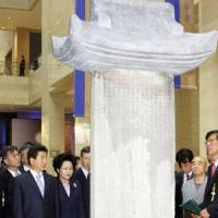 Win-win: The Pukkwan Victory Monument to Korean victories over invading Japanese in 1592-94 is seen in the National Museum of Korea in Seoul in 2005 after being returned by Japan some 30 years after it was 'found' at Yasukuni Shrine in Tokyo. | KYODO PHOTO