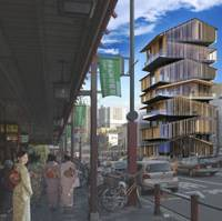 Homes sweet homes: Kuma's design for the Asakusa Tourist Information Center in downtown Tokyo resembles a stack of traditional- style pitch-roof houses. Kuma says he wanted the building's facade to showcase Japanese architecture. | KENGO KUMA AND ASSOCIATES