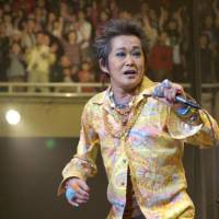 Japan's music scene lost rock star Kiyoshiro Imawano after his battle with cancer. | KYODO PHOTO