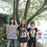 Three for the road: The members of Noodles (from left to right: Ikuno, Yoko and Ayumi) have become fixtures on the touring circuit in North America.   DANIEL ROBSON