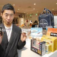 Open shop: Store-planner Yoshitaka Haba in Tokyo's Tokyo, his new 'editorial shop' at Haneda's Terminal Two, in which he aims to 'inspire people through interesting juxtapositions of merchandise.'   YOSHIAKI MIURA PHOTO