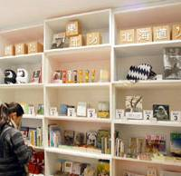 Journy of the consumer: It's is all in the mix, and match, at Tokyo's Tokyo.   YOSHIAKI MIURA PHOTO