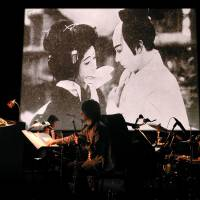 Film, music and Moomins: events at Setouchi Triennale 2013