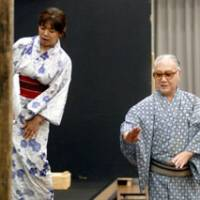 The first 'Japanese' opera?