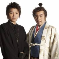 Bridging East and West: William Adams was Japan's first English visitor and in the play 'Anjin' his supporters are Jesuit priest Domenico (Tatsuya Fujiwara) on the left and globally minded Shogun Ieyasu (Masachika Ichimura) on the right. | PHOTO COURTESY OF HORIPRO