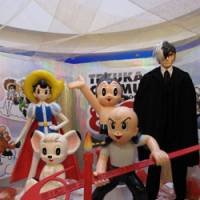 Another planet: The Osamu Tezuka Manga Museum houses strange contraptions and life-size models of manga characters, among many other things. | SIMON BARTZ