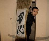 A ninja guide, who chose to remain anonymous to 'protect his identity,' at the Ninja Village. | PERRIN LINDELAUF PHOTOS
