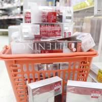 Blackened: Kanebo Cosmetics' popular skin whitening products, including the Blanchir Superior series, are removed from shelves at a drug store in Shinjuku  Ward, Tokyo, on Thursday. | KYODO