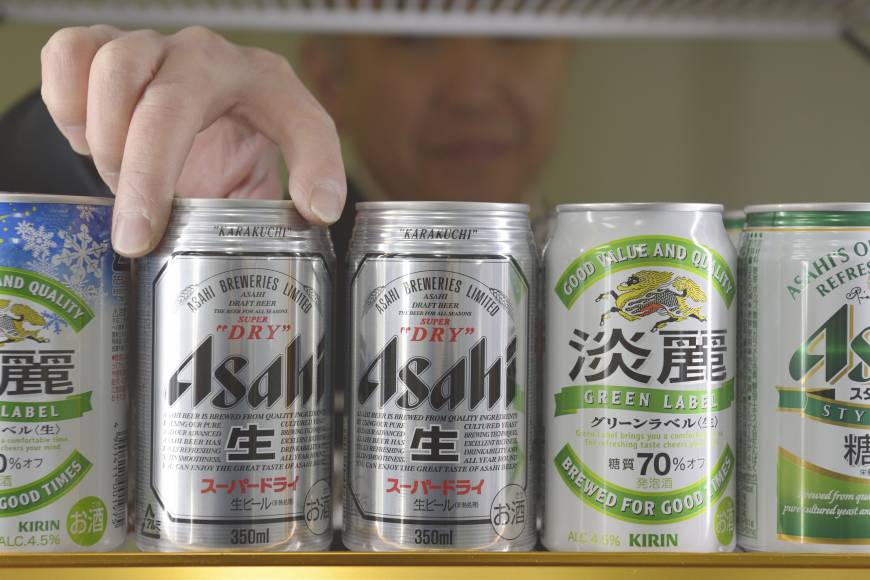 Beer shipments hit record low in first half of '13
