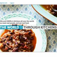 KitchHike matches travelers interested in local food with home-chefs willing to cook for visitors.