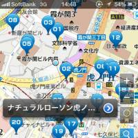 Mapion has added a new feature to its app that shows users the nearest train station to their location and how long it will take to walk there.