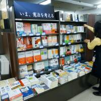 Books on Constitution selling well amid amendment debate