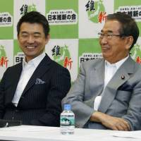 Hashimoto: from third force to political farce?