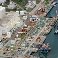 Water woes:  The Nuclear Regulation Authority said on Wednesday it strongly suspects highly radioactive water at the Fukushima No. 1 nuclear plant is seeping into the ground and contaminating the Pacific Ocean. | KYODO
