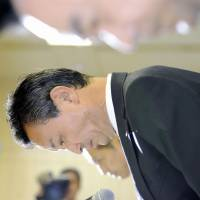 Thousands hit Kanebo over skin discoloring