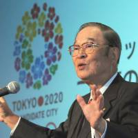 Full backing: Fujio Cho, honorary chairman of Toyota Motor Corp., speaks during the ACCJ Tokyo 2020 Olympics Task Force event in Tokyo's Minato Ward on Wednesday. | SATOKO KAWASAKI