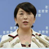 SDP's Fukushima resigns over dual election losses