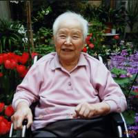 Age 92: Hisako Miyake in Nara on April 7, 2009. When Miyake was born, one out of 20 Japanese was over 65. Now it is one in four. | THE MATSUYAMA FAMILY/BLOOMBERG