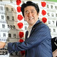 Abe cements power with LDP's sweeping victory in Upper House race