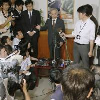 Tepco chief gets cool reception in Niigata