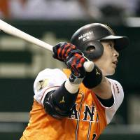 Kamei belts two home runs as Giants hammer BayStars