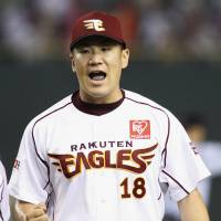 In the spotlight: Eagles ace Masahiro Tanaka is drawing a lot of attention from baseball observers. | KYODO
