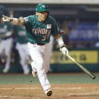 Sayonara hero: Eagles catcher Motohiro Shima reacts as his ninth-inning single gives his club a walk-off triumph over the visiting Marines on Friday in Sendai. Tohoku Rakuten defeated Chiba Lotte 3-2. | KYODO